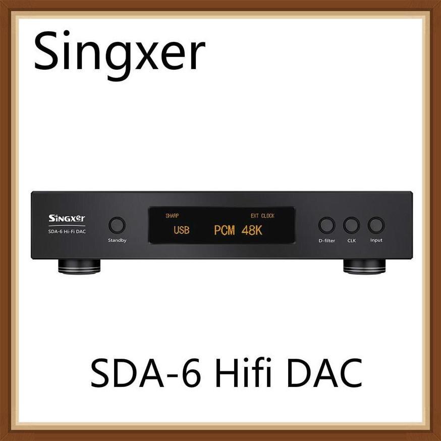 Singxer SDA-6 DAC DSD512 AK4499 XMOS XU208 I2S USB NOS PLL Native Direct Solution Hifi музыкальный цифровой аналоговый интерфейс декодер