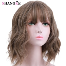 SHANGKE-pelucas de cabello Natural para mujer, pelo corto rizado BOB, marrón, negro, Rubio, fibra sintética resistente al calor, para Cosplay