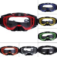 POSSBAY-lunettes google pour moto   Protection contre les UV, lunettes de Ski, lunettes de sport de plein air pour moto