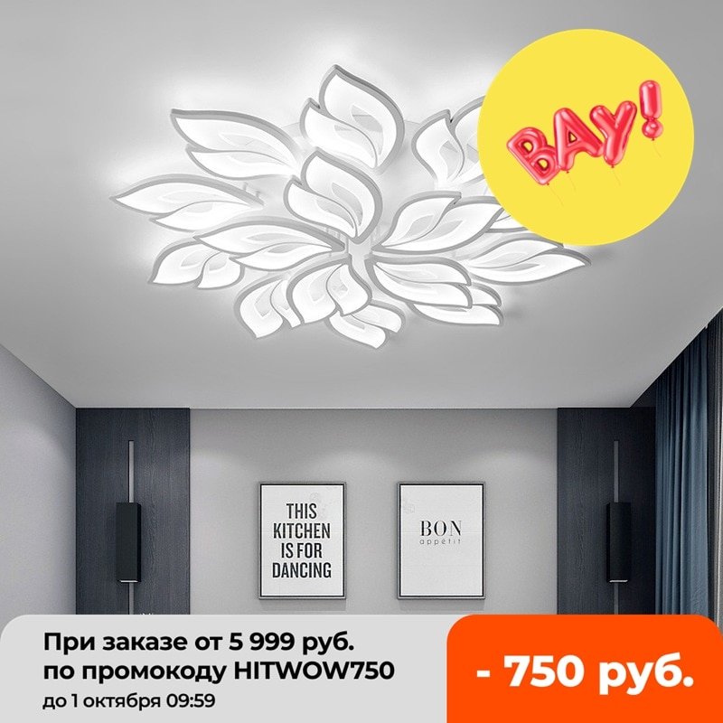 Modern Chandelier Led Chandelier for Living Room Bedroom Led Chandelier with APP Remote Control Function Chandelier Lamp