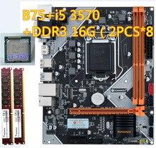 Huahanzhi B75 motherboard set with Intel Core I5 3570 2x8GB=16GB 1600MHz DDR3 Desktop Memory USB3.0 SATA3  3570