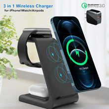 Индукционное Беспроводное зарядное устройство Qi 3 в 1, держатель для быстрой зарядки для iPhone 12Pro MAX/11/Xs Samsung для Apple Watch, зарядное устройство ...