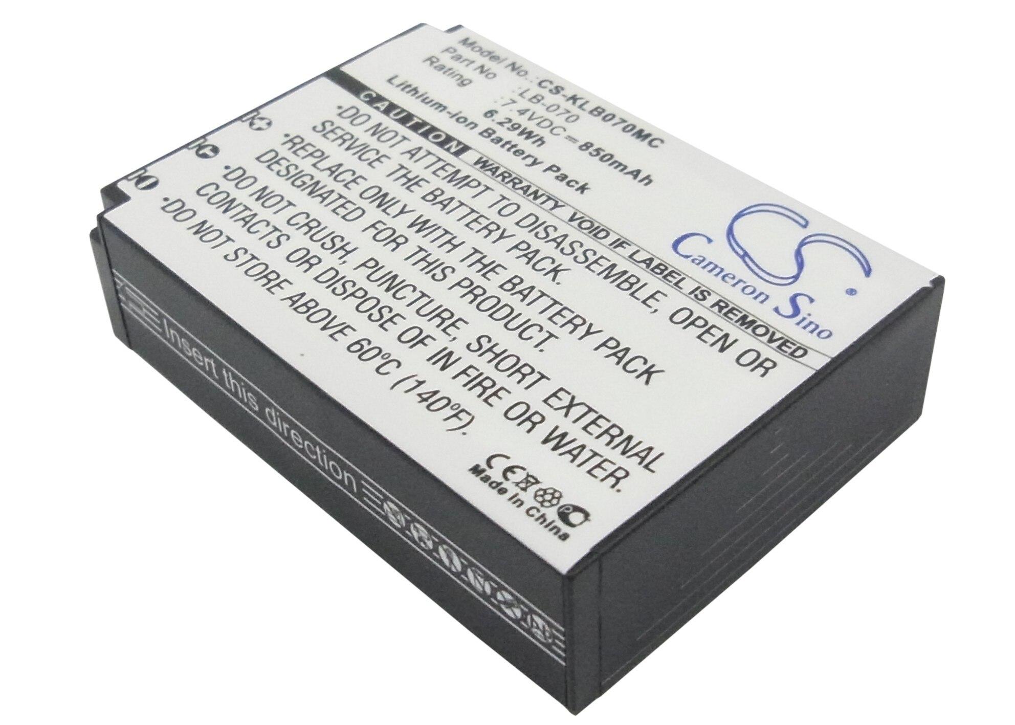 2020 actualización Cameron Sino para Kodak Pixpro AZ651... Pixpro AZ651 Astro Zoom Pixpro AZ652... PIXPRO S1... PIXPRO S-1