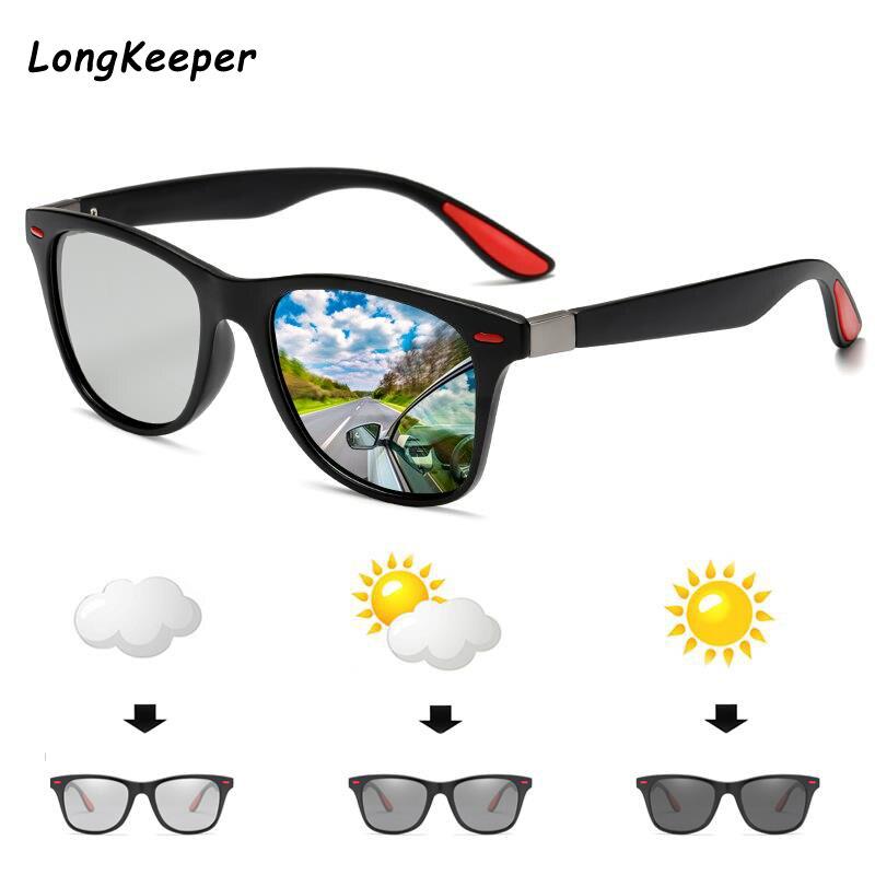 Gafas de sol polarizadas fotocromáticas clásicas de diseño de marca para hombre y mujer, Gafas de sol cuadradas camaleón para conducir, Gafas de colores cambiantes UV400