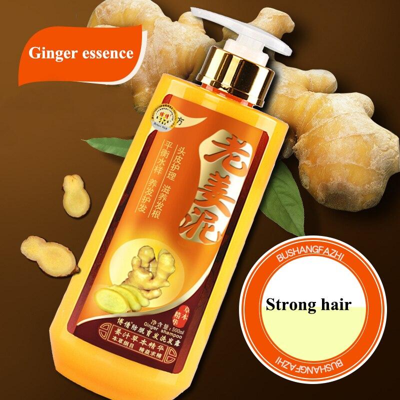 Champú profesional de jengibre BOQIAN, champú para el cabello, productos contra la caída del cabello, crecimiento rápido, más grueso, anticaspa, antipicazón, 500ml