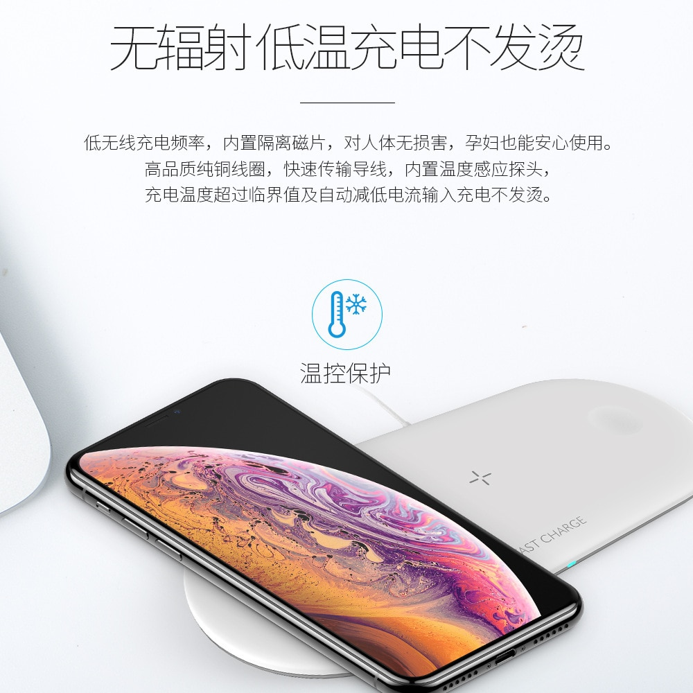 [Upgraded] Multi-functional 3-In-1 Wireless Charger Is Available for The Apple Watch Headset Desktop Phone Wireless Charger 10w enlarge
