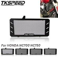 Moto Nero Radiatore Griglia di Protezione Olio di Raffreddamento Della Copertura Per HONDA NC700 NC750 X/S NC700S NC700X NC750X NC750S 2012-2019