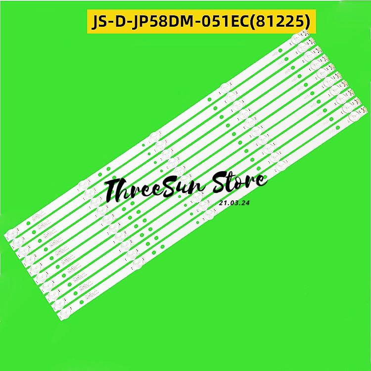 10 قطعة/مجموعة عمود إضاءة LED 5LED ل بولارويد 58 tvled584k01 JS-D-JP58DM-051EC(81225) E58DM100 3030-5S1P