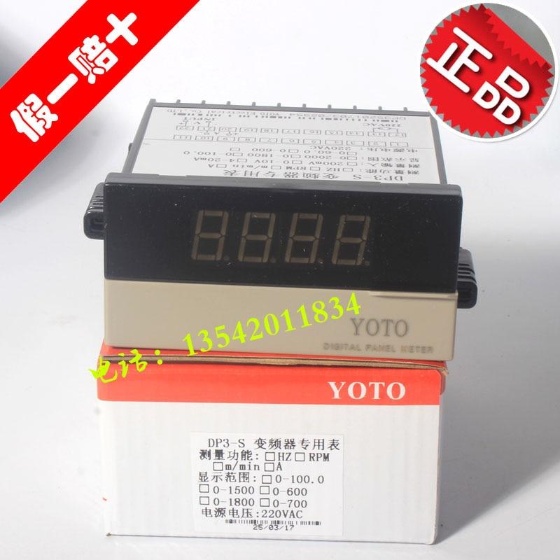 محول تردد YOTO Kitazaki DP3-S شاشة ديجيتال مخصصة 0-10 فولت مقياس سرعة خطي سرعة تردد مقياس سرعة الدوران 4-20mA