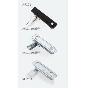 AP101 горячая Распродажа водонепроницаемый IP65 серый цинковый сплав Крытый ТВ шкаф Панель замок