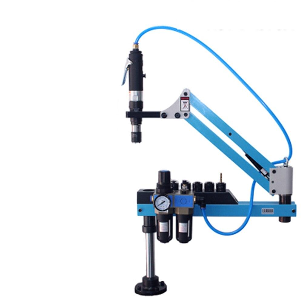 Universal brazo Flexible neumática máquina de roscado de aire ángulo de 360 grados 1000mm M3-M16 Máquina Herramienta de roscado CE