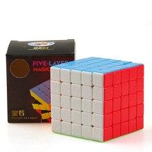 ShengShou BaoShi Gem 5x5x5 multicolore concours professionnel Cube magique rapide Ultra-lisse 5x5 vitesse Puzzle Cube enfants jouets cadeau