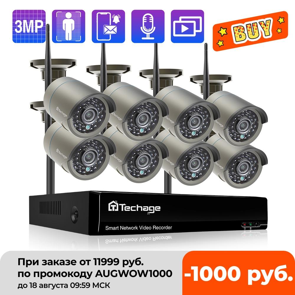 Techage H.265 8CH 3MP Wireless Video Camera System Outdoor Audio Record Wifi IP Camera P2P Security CCTV Surveillance NVR Kit