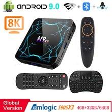 Android 9.0 TV BOX Amlogic S905X3 8K H.265 Media Player 3D Video  2.4G&5.8G wifi 4GB RAM 32GB 64GB Tv receiver
