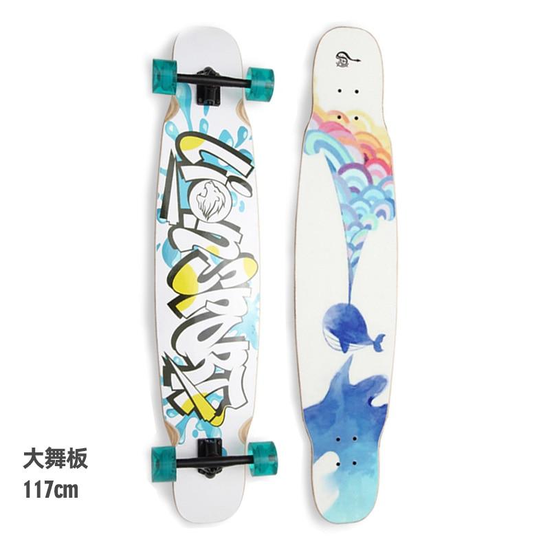 Beginner Professional Maple Skateboard Surf Skate Skateboard Land Surfboard Long Board Deskorolka Sports Equipment BI50SB