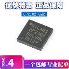 CP2102-GMR CP2102