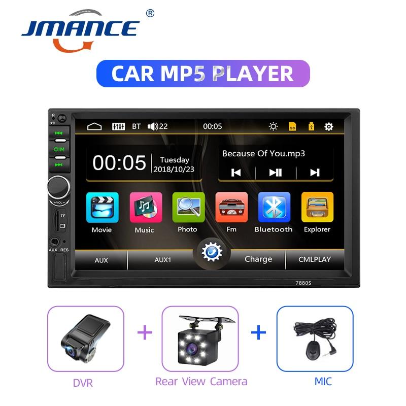 JMANCE 7880S Universal Car Radio Stereo Android Multimedia Dvd Video Player Din Gps Navigation