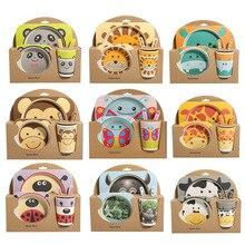 Juego de 5 unidades de vajilla para bebés, platos de alimentación de dibujos animados para niños, vajilla de fibra de bambú Natural con Bol, tenedor, taza, cuchara, plato