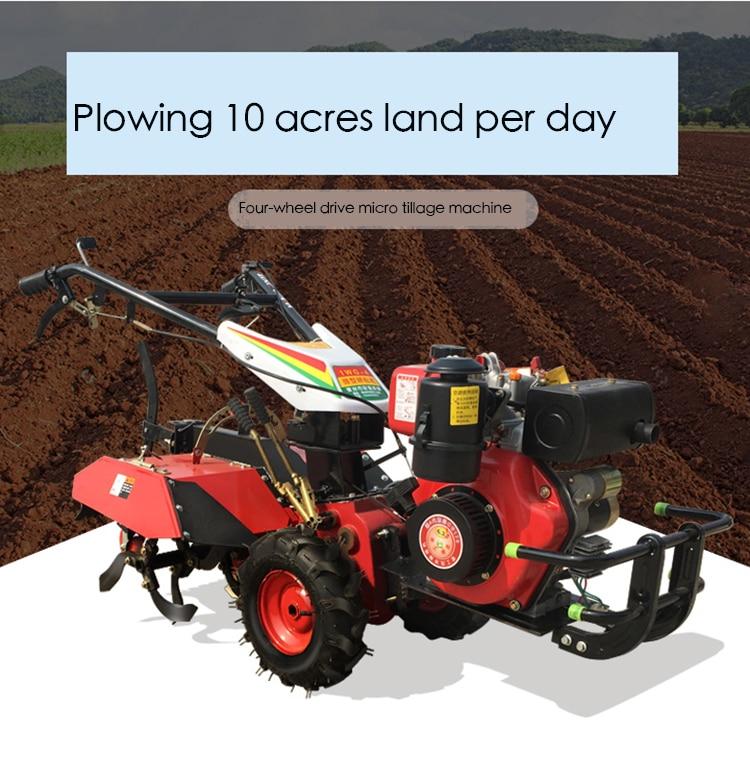 two wheels tractor 9hp Gasoline hand start power tiller machine agricultural enlarge