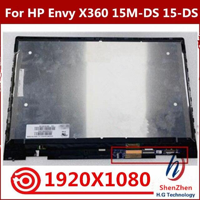 جديد 15.6 ''lcd تعمل باللمس مع الإطار الحافة الجمعية لاستبدال HP X360 15-DS0041AU 15-DS سلسلة شاشة LED للكمبيوتر المحمول التجمع
