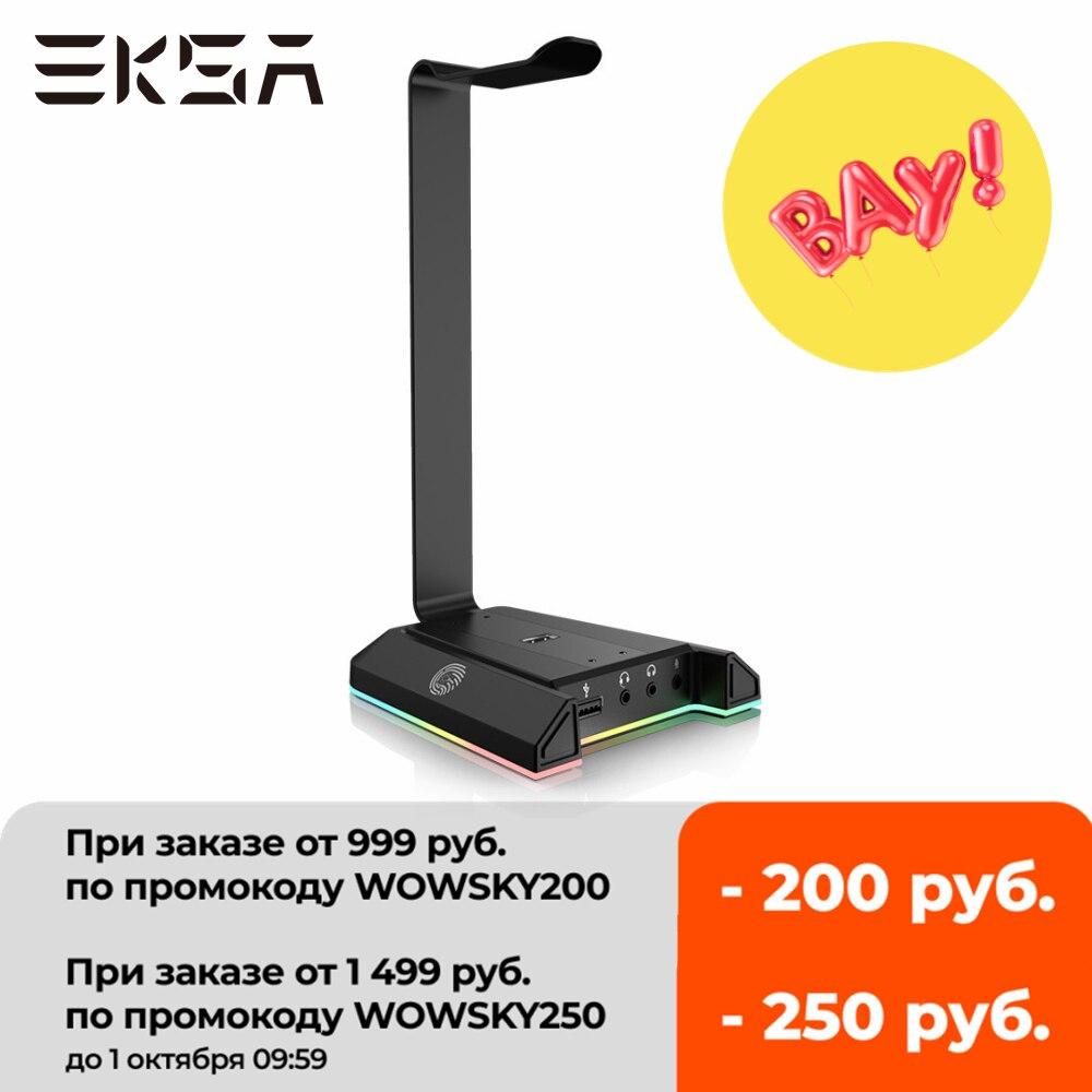 EKSA-حامل سماعة رأس للألعاب W1 ، مع 7.1 محيطي/2 USB ومنفذ 3.5 مللي متر ، RGB ، ملحقات سطح المكتب