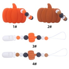 2021 Newset Halloon Baby Nipple Pacifier Dummy Holder Chain Food Grade Silicone Teether Toy