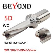 Au-delà de U foret WC type 5D 46 47 48 49 50 mm U perceuse indexable WCMT080412 WCMX insérer port de refroidissement rapide perceuse tour outil