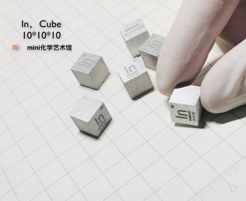 مكعب نقي 99.995% ٪ في عنصر منحوت ، جدول دوري 10 مللي متر ~ 7.3 جم