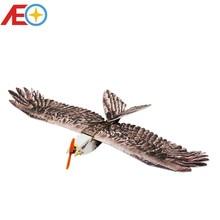 Nieuwe Rc Vliegtuig Epp Vliegtuig Model Eagle Ii Rc Spanwijdte 1430 Mm Eagle Epp Slow Flyer Rc Vliegtuig Rc Vliegtuig