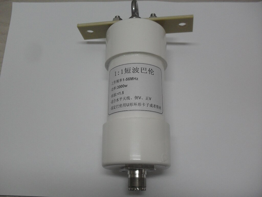 Balun قصير الطاقة, 3000w 1:1 3kw عالي الطاقة