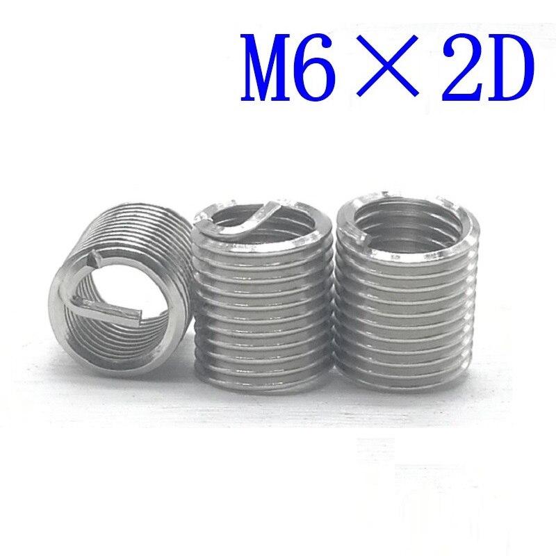 50 Uds M6 * 2D Acero inoxidable alambre en espiral tornillo helicoidal insertos M6 buje rosca autorroscante herramienta de reparación