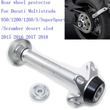 Ducati Multistrada 950/1200/1260/Scramber/SuperSport MTS 1200 리어 액슬 포크 크래시 프레임 슬라이더 휠 드라이브 샤프트 프로텍터