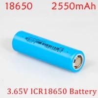 icr18650 3 65v 2550mah battery 3 7v 2 5ah batteries