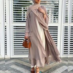 2021 Muslim Open Abaya Dubai Hijab Dress Abayas for Women Turkish Dress Islamic Clothing Moroccan Kaftan Robe Caftan Eid Mubarak