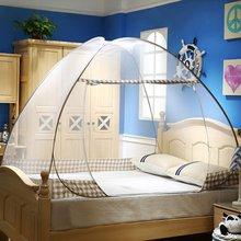 Moustiquaire pliante   Rideaux de tente, pour lits, décor de chambre à coucher de maison