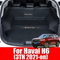 for haval h6 3th 2021 2022 car accessories trunk protection leather mat catpet interior cover part auto styling