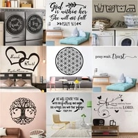 as for me house quote wall stickers bible verse god religion saying vinyl mandala laundry room livingroom decals decor ru9993