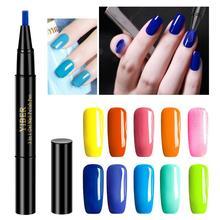 Nail Gel Nail Polish UV LED Sequined Varnish Soak Off Gel Nail Polish Pen 3 In 1 UV Gel Paint Glitter Nail Polish Professional