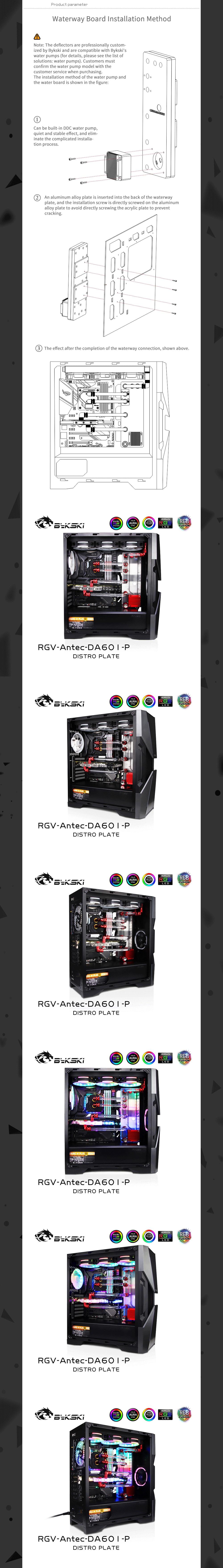 Bykski Waterway Cooling Kit For Antec DA601 Case, 5V ARGB, For Single GPU Building, RGV-Antec-DA601-P
