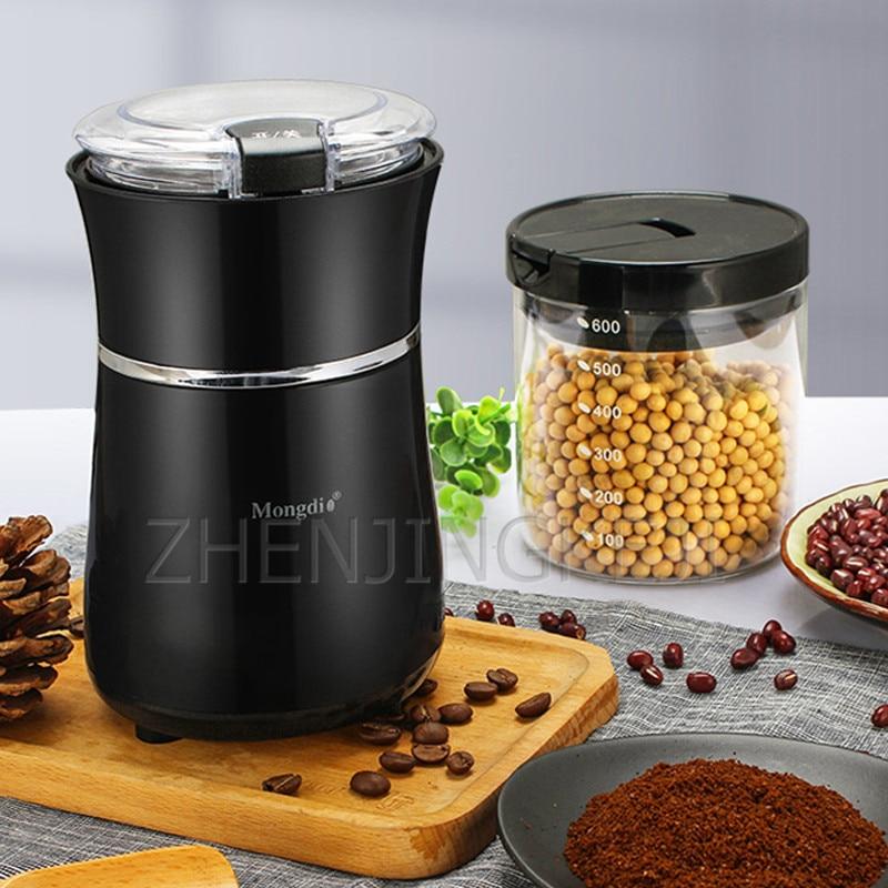 Electric Coffee Beans Grinding Machine Home Use Smash Grinder Multigrain Bean Grinder Coffee Beans кофемолка Coffee Grinder