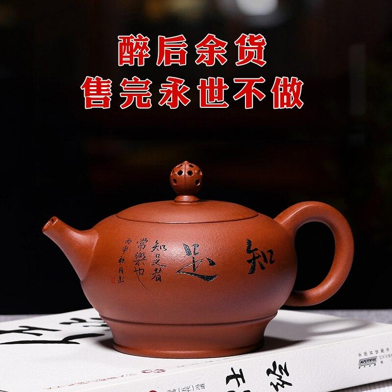 رائحة الشاي yixing يوصى بها من قبل خام يدوي نقي غير معالج ، انحدار ، طين ، إبريق شاي من الكونغ فو