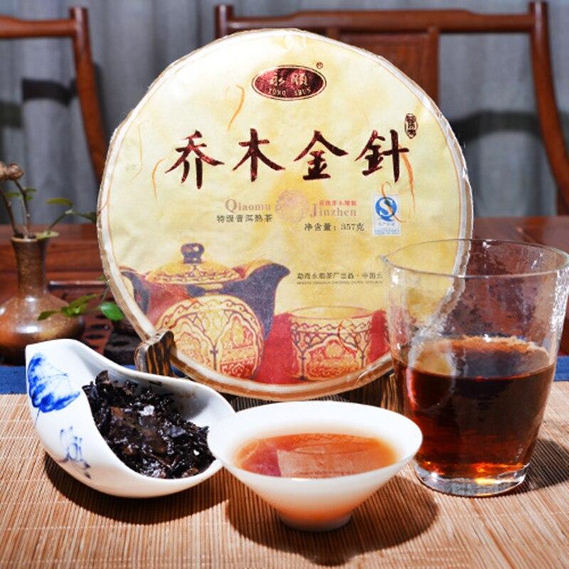 تشياو مو جين تشن * 357 جرام الصين يوننان ناضجة بو erh الشاي الذهبي برعم المطبوخة بو erh أوراق الشاي للرعاية الصحية فقدان الوزن الشاي