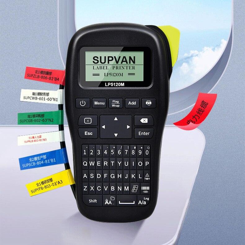Принтер для этикеток Supvan LP5120M, принтер для термопечати, многоязычная машина для этикеток, портативная машина для печати этикеток, новинка