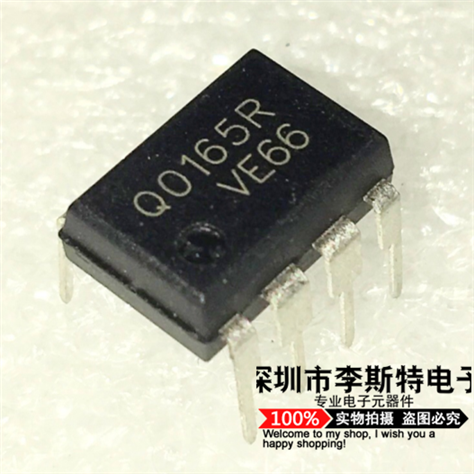Q0165R DIP-8