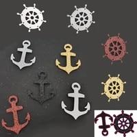 new sailing anchor ship metal cutting dies stencil scrapbooking photo album card paper embossing craft diy