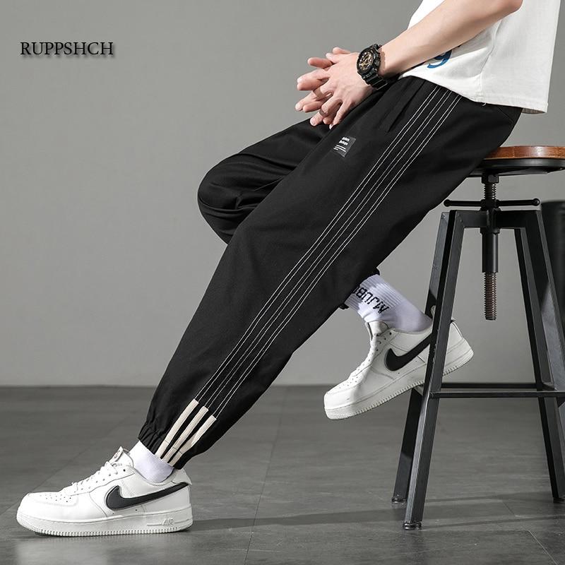 Men Jogging Harem Pants Fashionable and Comfortable Men Casual Pants Street Hip-Hop Casual Loose Trousers Japanese Men Clothing