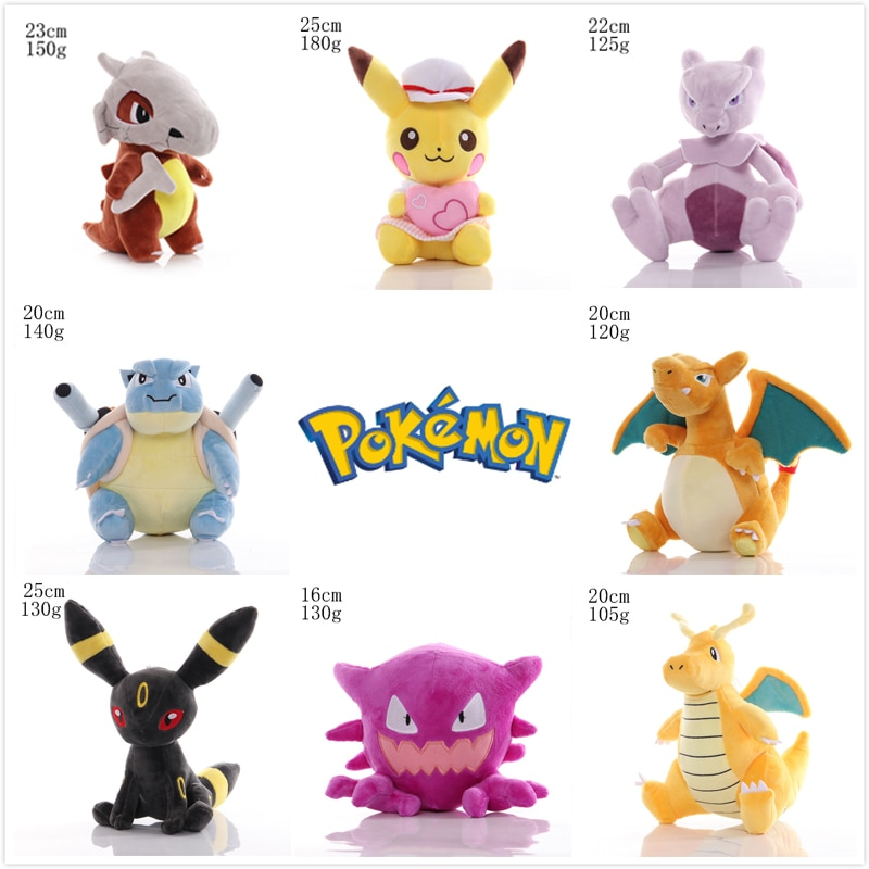 Peluche de Pokémon de 20cm de Pikachu, muñeco de peluche de muñeca de algodón de polipropileno, regalo educativo para niños