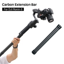 Extension professionnelle en Fiber de carbone pôle bâton 1/4 '3/8 fil stabilisateur tige monopode pour DJI Ronin S Moza Air 2 Zhiyun grue 2