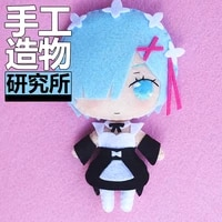 re life in a different world from zero emilia rem 12cm keychain doll handmade toys stuffed plush toy diy doll material pack