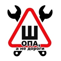 car stickers are not based on or expensive and interesting decals diesel off road exterior decoration 15 3cm 14cm